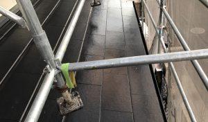 奈良県橿原市K様 雨漏り修理 完成2