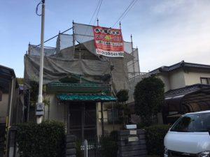 奈良県宇陀市 断熱遮熱塗料ガイナをモルタル外壁塗装