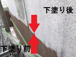 奈良県橿原市 外壁塗装の下塗り1