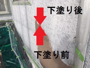 奈良県橿原市 外壁塗装の下塗り2