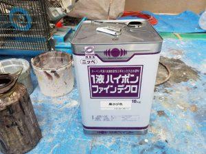 奈良県橿原市 雨戸錆び止め塗料