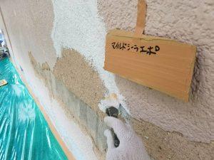 香芝市 下地調整の塗装1