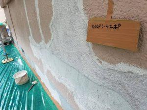 香芝市 下地調整の塗装2