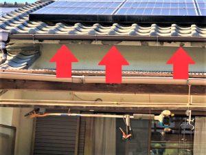 【奈良県高取町】外壁修理|築20年以上経過したリシン吹付の塗膜がめくれていたので修理