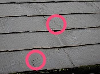 カラーベスト屋根の破損