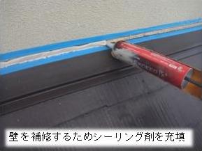 sekigai_img1