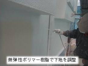 sekigai_img2