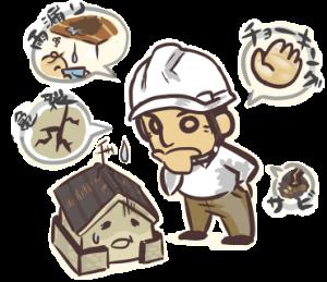 【屋根工事・屋根リフォーム・雨漏り修理】三重県津市M様邸 屋根・雨樋・瓦・漆喰工事の工事の詳細です。